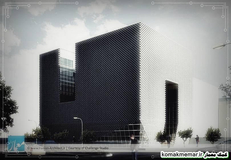 ساختمان کانون وکلای دادگستری استان قزوین